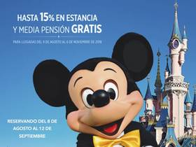 DISNEYLAND: HASTA 15% DTO Y MEDIA PENSION GRATIS